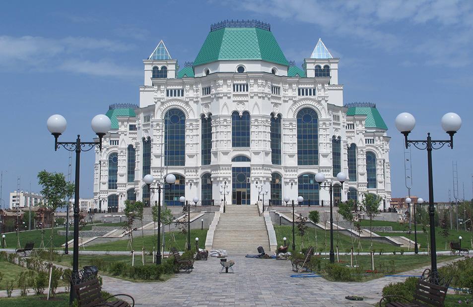Ciudad de Astracán